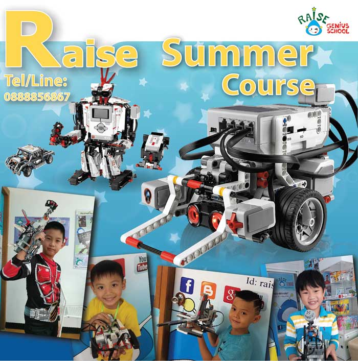Raise Summer Course Camp 2019