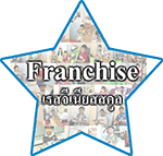 franchise-raisegeniusschool-icon