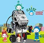 raise-lego-sat-sun course เรียน ต่อเลโก้ รอบเสาร์ อาทิตย์ เสริมสมาธิ จินตนาการ ความคิดสร้างสรรค์ สนุก สำหรับเด็กประถม มัธยม ครับ