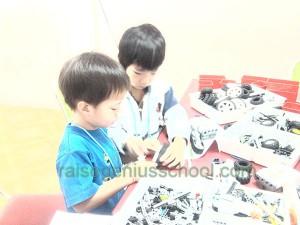 Raise Lego Tonnam Teach uejin spirit