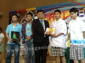 Raise_lego_FLL_award_600