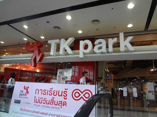 tkpark_front