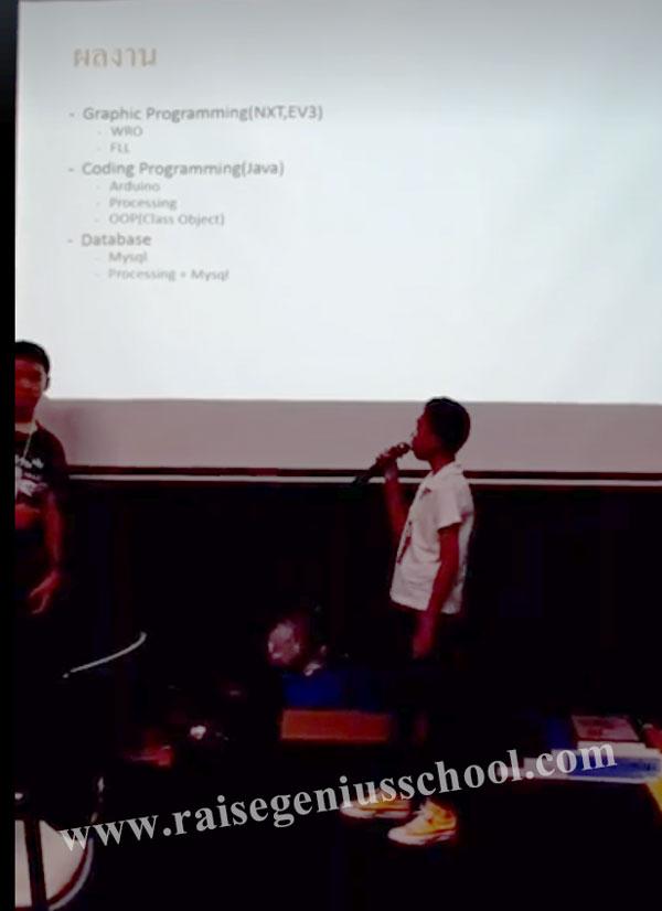 น้องๆ Raise Genius School ทำการ Present ผลงาน Advance Programming