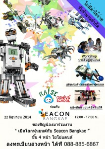 Raise lego workshop tkpark