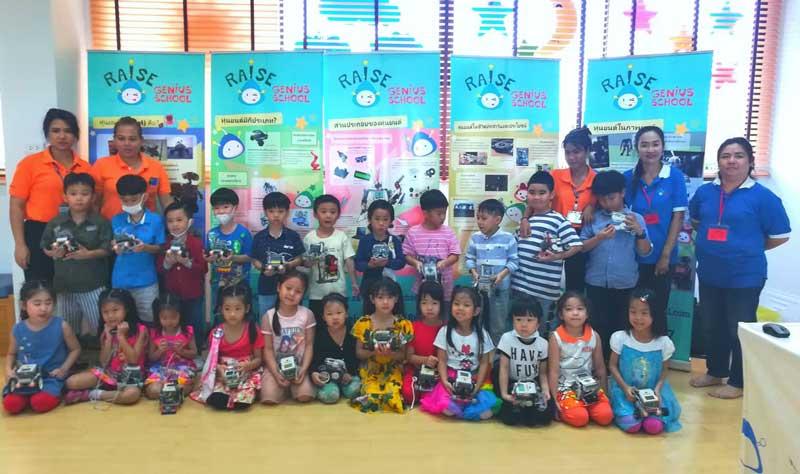Raise Genius School ออกค่ายหุ่นยนต์ ณ โรงเรียน เด่นหล้า Denla นะครับ น้องๆ สนุกกันมากกับหุ่นยนต์ เลโก้