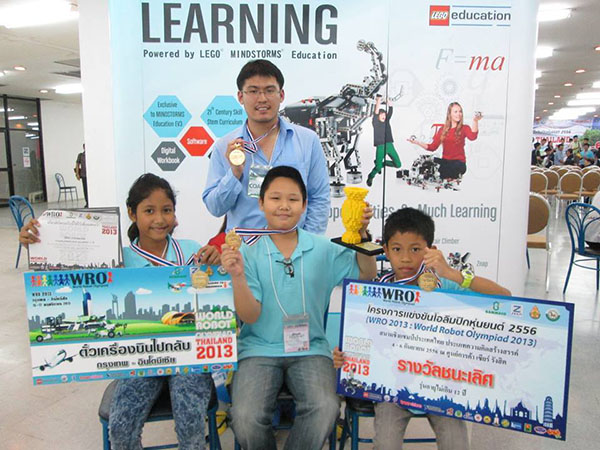 Raise lego Winner WRO2013 600