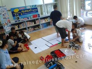 special activities for Dipangkorn Rasmijoti's Library