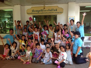 special activities for Dipangkorn Rasmijoti's Library 3