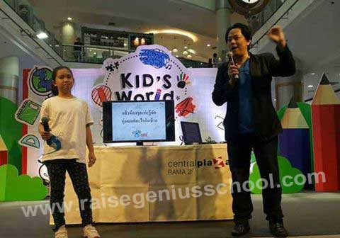 raise lego workshop kids world at central rama2 onstage web