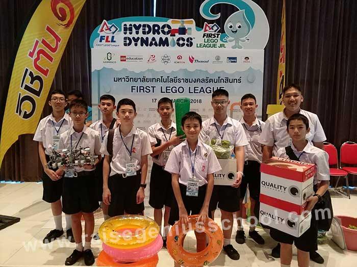 อบรมเตรียมแข่งขัน หุ่นยนต์ FLL 2017/2018