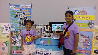 raisegeniusschool on smart brain แฟรนไชส์หุ่นยนต์