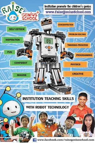 สร้างหุ่นยนต์ กับ Raise Genius School