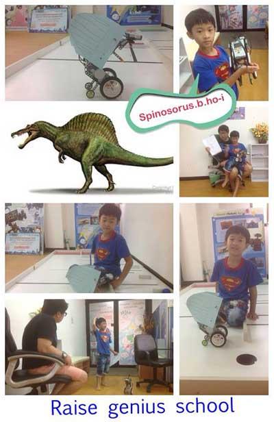 ความคิดสร้างสรรค์ หุ่นยนต์ไดโนเสาร์