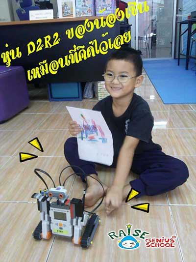 cern lego robot 2