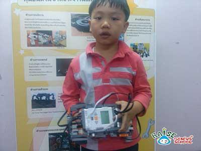 tonkla lego robot 2