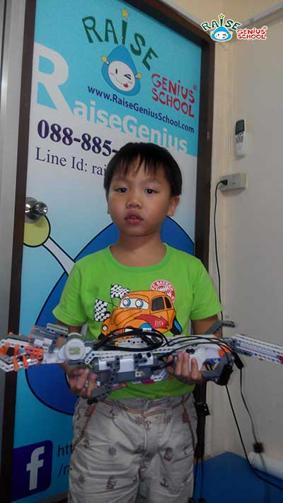 tonkla lego robot 3