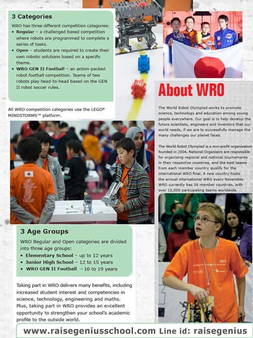 raise wro poster 2 of 2 web ( แข่งขันหุ่นยนต์ )