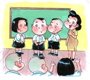 ครูที่น่ารัก 3