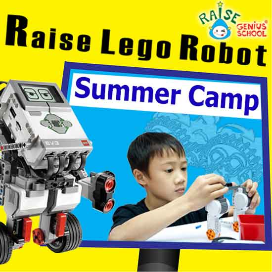 Raise Lego summer camp 2017 Wow