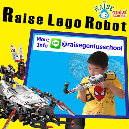 Raise Lego summer camp 2017 contact us by Line@