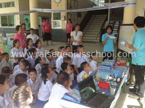 Raise Genius ร่วมออก กิจกรรมสัปดาห์ห้องสมุด โรงเรียนบูรณะศึกษา เพื่อสังคม Social Project