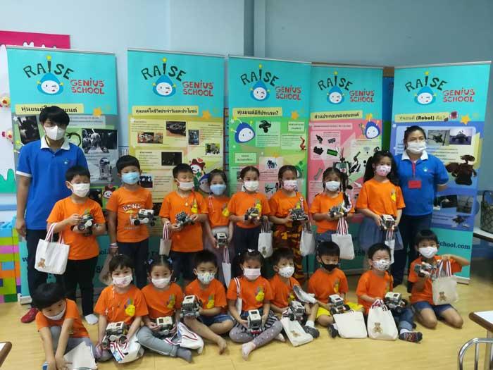 ค่ายหุ่นยนต์ Lego robot camp โรงเรียนอนุบาล เด่นหล้า เพชรเกษม เด็ก ๆ ได้ประดิษฐ์หุ่นยนต์ อย่างสนุกสนานนะครับ