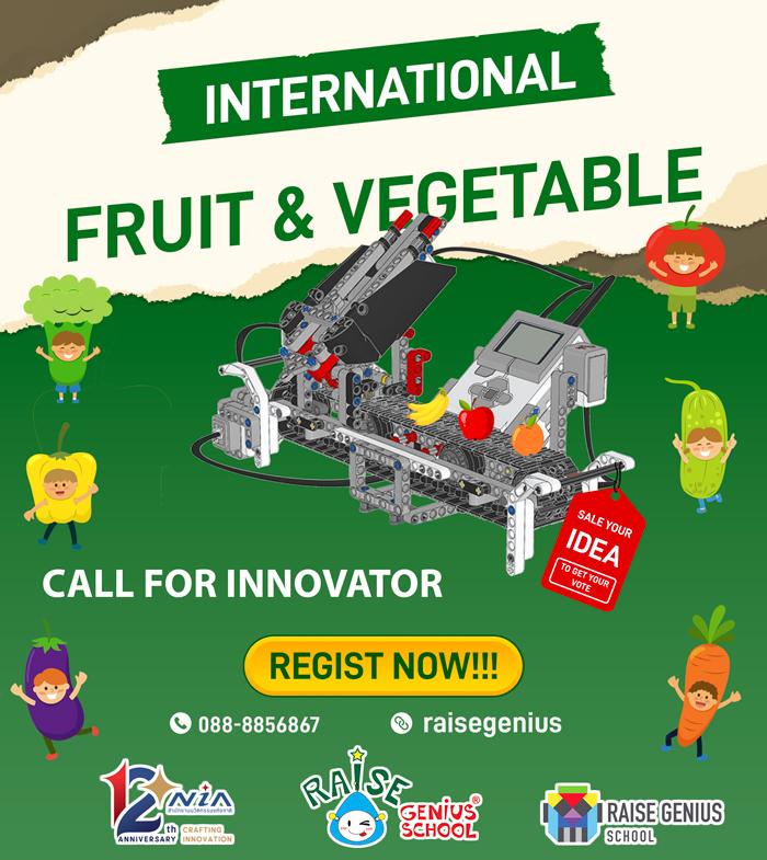 Raise Genius School เปิดโลกหุ่นยนต์ งานวันเด็ก 2021 กับ สำนักงานนวัตกรรมแห่งชาติ (NIA) Theme Fruit & Vegetable